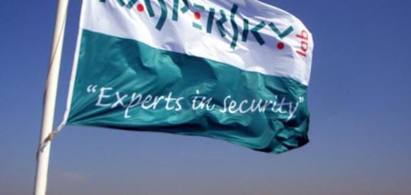 Le FBI ne veut pas que les entreprises utilisent le logiciel russe Kaspersky