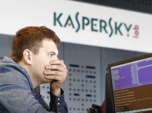 Kaspersky aurait momentanément possédé des documents classifiés de la NSA
