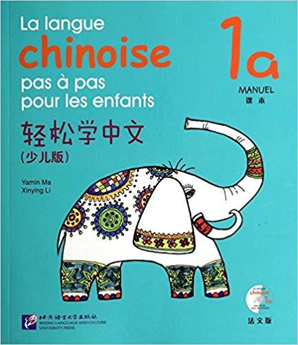 Le chinois pour les enfants