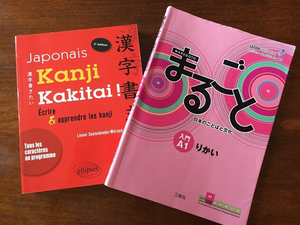 Apprendre le japponais
